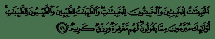 quran capital punishment quotes