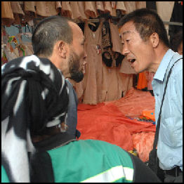 Uighur Han
