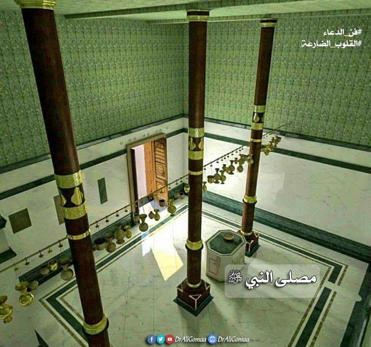 داخل الكعبة The True Islam